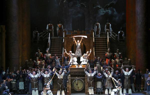 Progetto Turandot